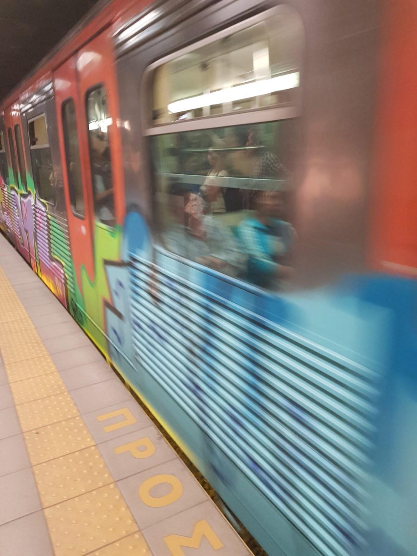 Train01web
